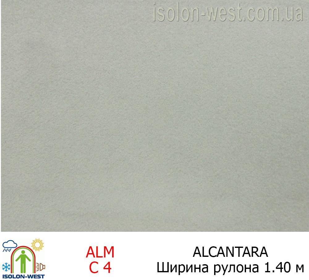 Алькантара сіро-голобая 02 Італія