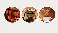 Картина из нескольких частей Круглая 3 модуля Для кухни кофе