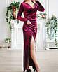 Женское длинное  нарядное платье , фото 3