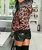 Женская куртка бархатная, фото 2