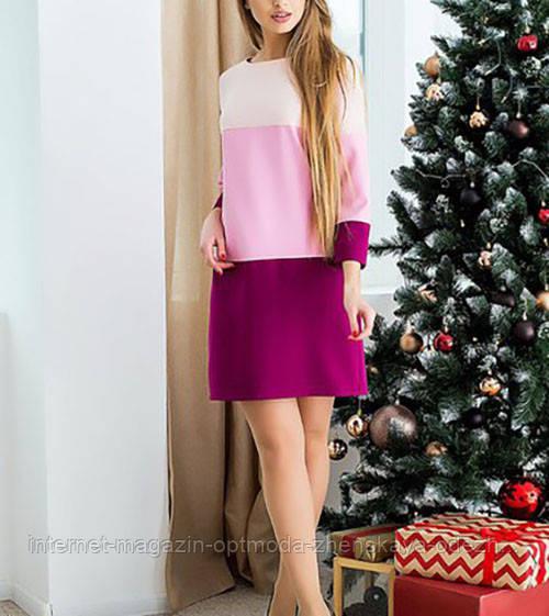 Разноцветное женское платье