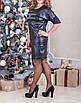 Платье женкое батал, фото 3