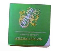 Сварочная проволока для нержавеющих сплавов Welding Dragon ER321 ф 0,8 мм ( катушка 5 кг )
