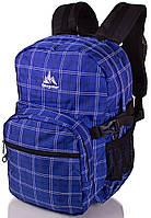 Рюкзак Onepolar W1573 Blue, фото 1