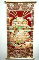9300000 Серия Буддийские Боги № 8 Падмасамбхава