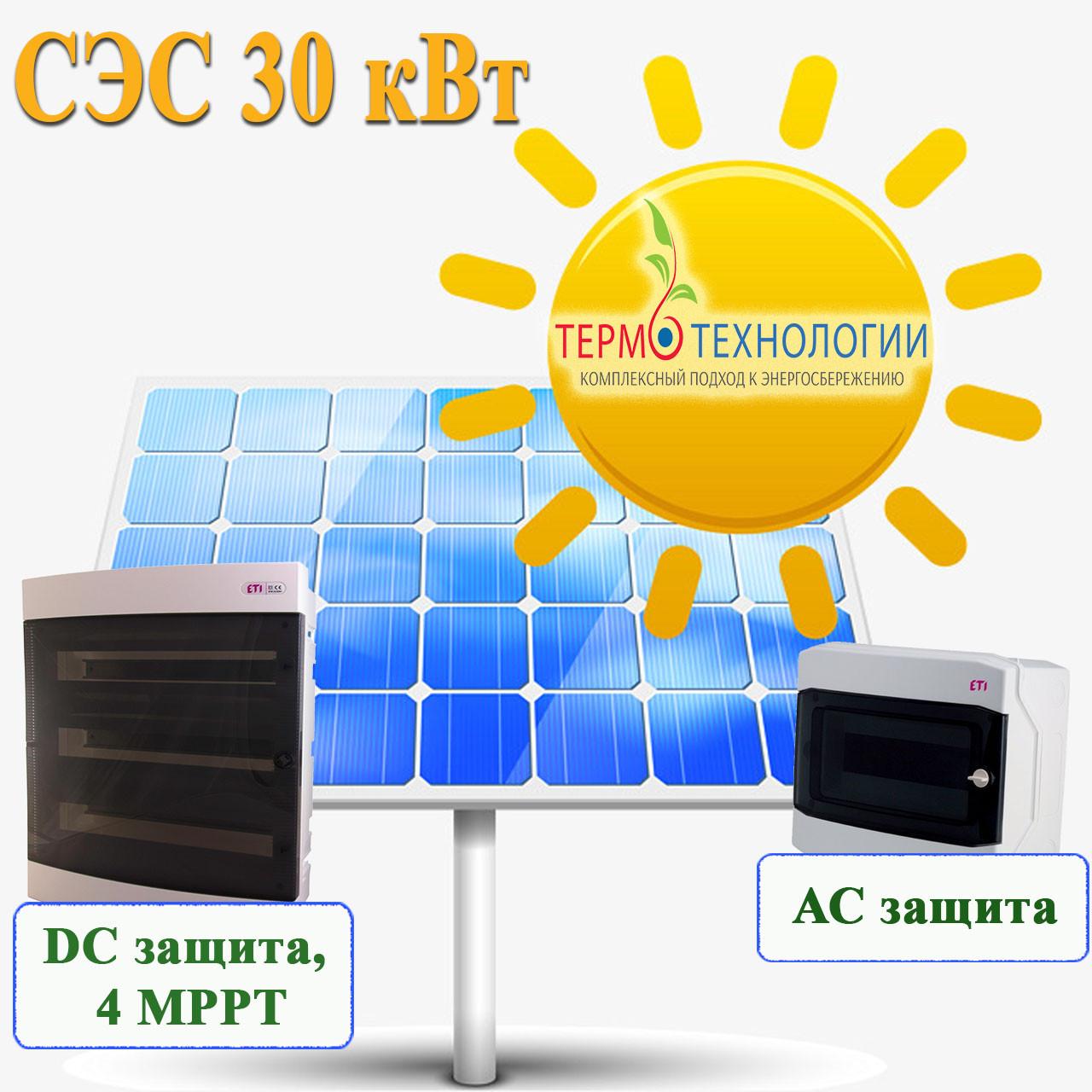 Комплект DC и AC защиты СЭС сетевого типа мощностью 30 кВт 4 МРРТ