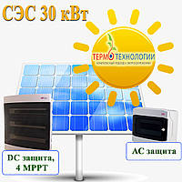 Комплект DC и AC защиты СЭС сетевого типа мощностью 30 кВт 4 МРРТ, фото 1