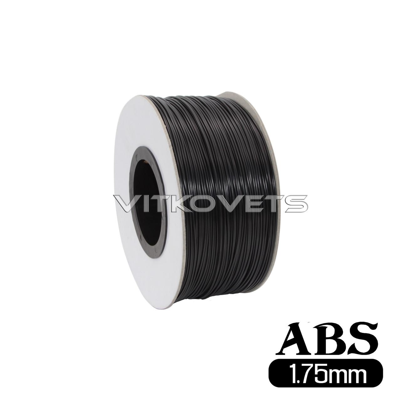 Пластиковая нить ABS, 1.75 мм, 1 кг (черный)