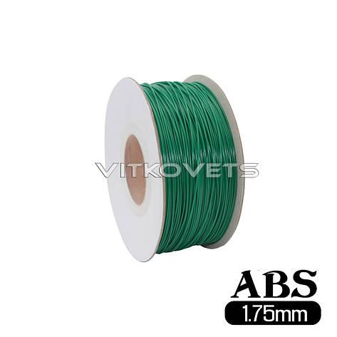 Пластиковая нить ABS, 1.75 мм, 1 кг (зеленый), фото 2