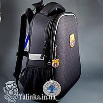 Рюкзак школьный каркасный Kite Education 531 BC BC19-531M ранец  рюкзак школьный hfytw ranec, фото 2