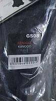 Чохол КПП Renault Kangoo 2003-2008 чорна шкіра Carlife GS08