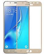 Защитное стекло Full Cover Samsung J7 prime / G610 Золотое