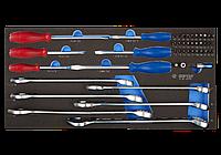 Набор инструмента комбинированный 45 предметов (EVA ложемент) King Tony 9-90145CRV (Тайвань)