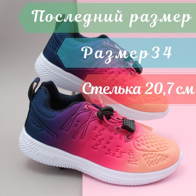2d28eebe Купить Детские кроссовки с эффектом градиент для девочки Tom.m ...