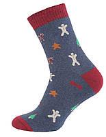 Зимние махровые мужские носки