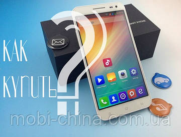 Где и как купить выгодно китайский телефон
