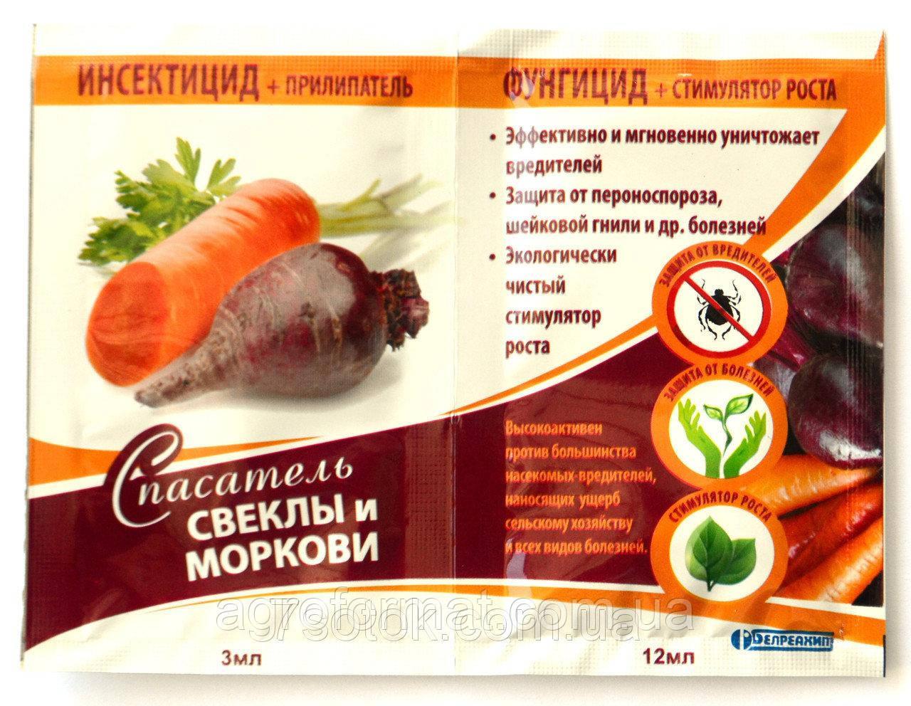 Рятувальник свекли і моркви 3мл + 12мл