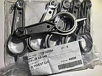 Шатун АВ268 Fiac 1129102594 (Италия)