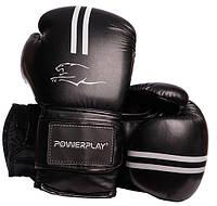 Боксерские перчатки 3016 8oz Черно-белый (37228046)