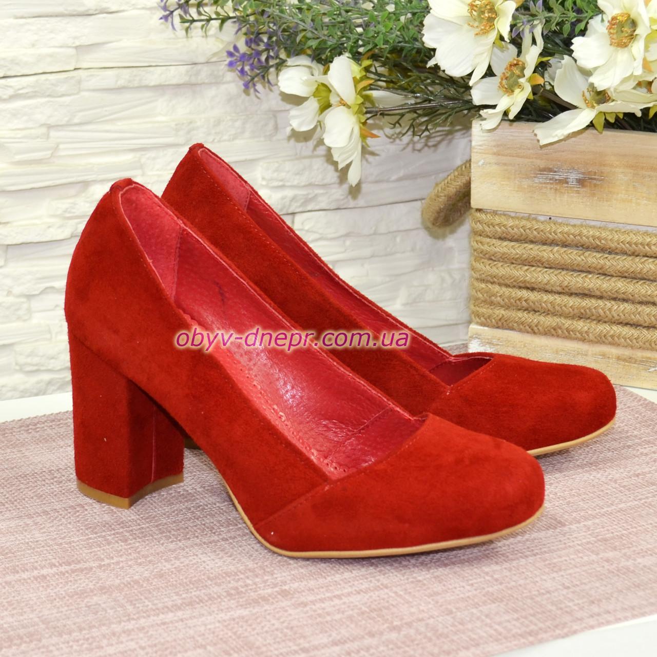 Туфли замшевые на высоком устойчивом каблуке, цвет красный