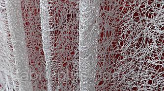 Гардинное полотно Сетка Ромб в-280 см