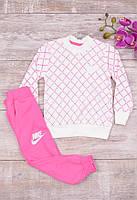 Белый с розовым спортивный костюм