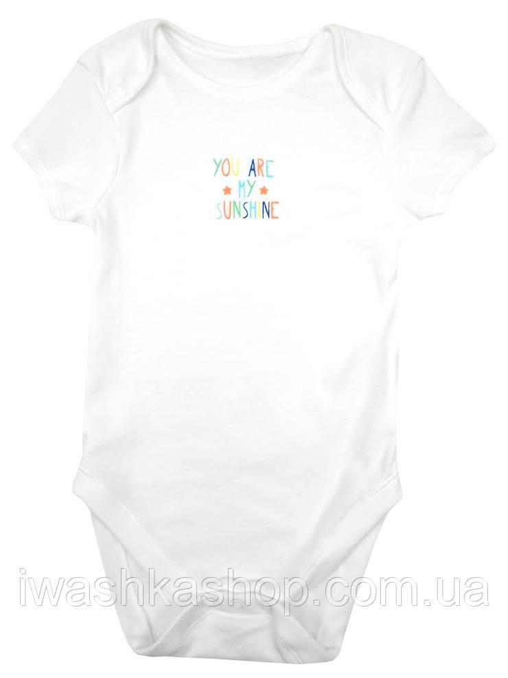 Белое боди с коротким рукавом с надписью для малышей 3 - 6 месяцев, размер 68, Primark baby