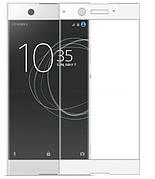 Защитное стекло Full Cover Sony XA1 Белое