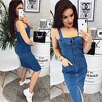 Женский модный сарафан  ГН541, фото 1