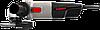 Углошлифовальная машина (болгарка) Crown CT13502-125R, фото 3