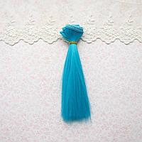 Волосы для кукол в трессах, яркая бирюза - 25 см