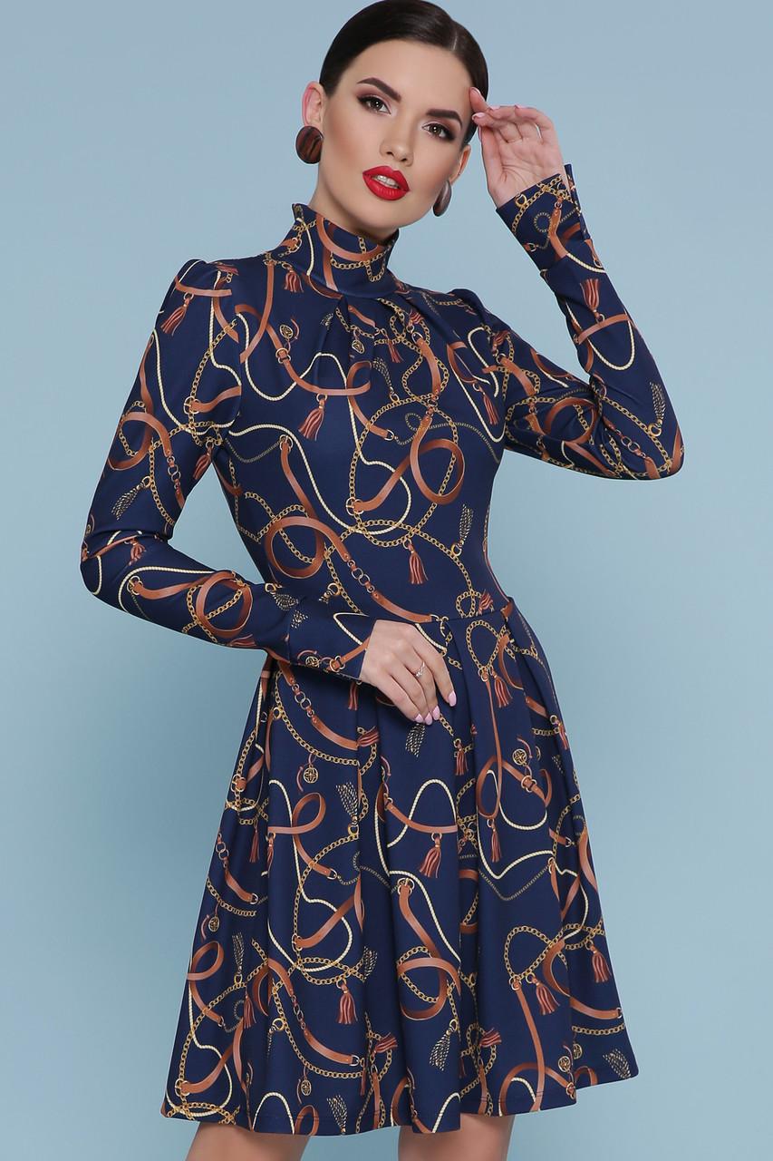 Темно-синее платье с принтом