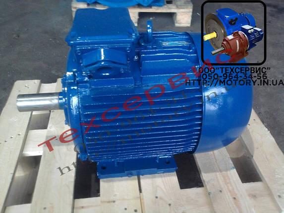 Электродвигатель 15 кВт 1000 об/мин 4АМ160М6  1081, фото 2