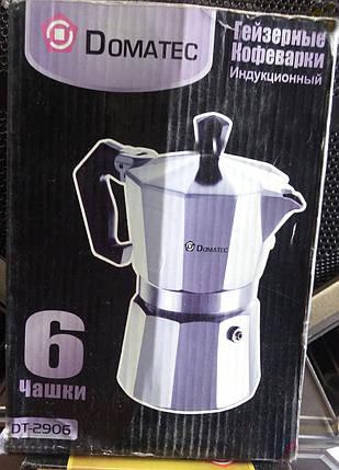 Кухонная гейзерная кофеварка Domotec DT-2906 на 6 чашек прибор для приготовления кофе, фото 2