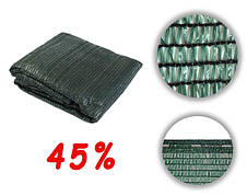 Затеняющая сетка 45% на метраж
