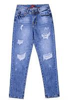 Женские джинсы с дырками, фото 1