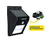 Светильник Экосвет | ОРИГИНАЛ - Уличный фонарь с датчиком движения на солнечной батарее Smart Light, фото 5
