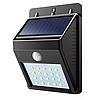 Светильник Экосвет | ОРИГИНАЛ - Уличный фонарь с датчиком движения на солнечной батарее Smart Light, фото 7