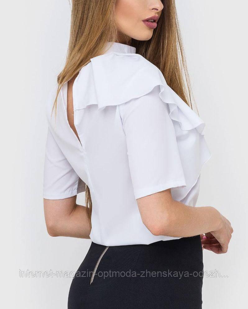 """Модная блузка волан """"Фирита"""""""