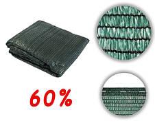 Затеняющая сетка 60% на метраж