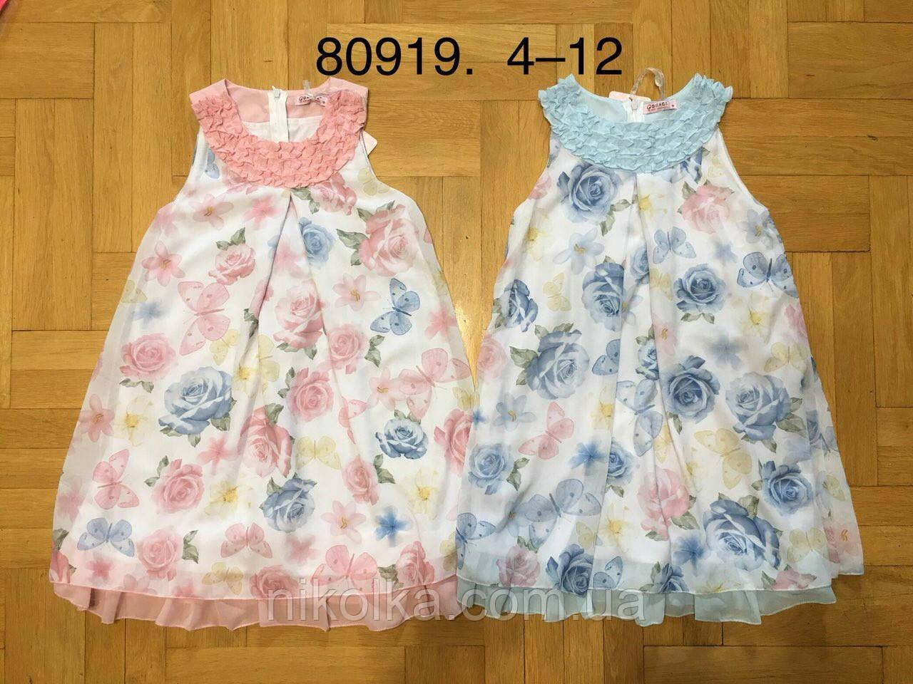 Платье для девочек оптом, Grace,4-12 лет., арт.G80919