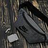 Поясная сумка, бананка, сумка на пояс Nike, цвет серый, материал Kiten
