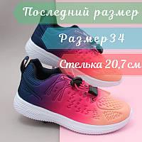 Кроссовки с эффектом градиент для девочки Tom.m размер 34