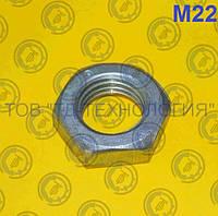 Гайки шестигранные низкие ГОСТ 5916-70, DIN 439, 936 М22