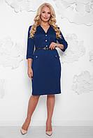 2da36694cb9 Женское платье большого размера Татьяна fnc-1071