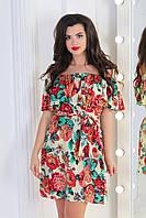 Женское платье с воланами бежевое