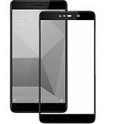Защитное стекло Full Cover Xiaomi Redmi 4a Черное