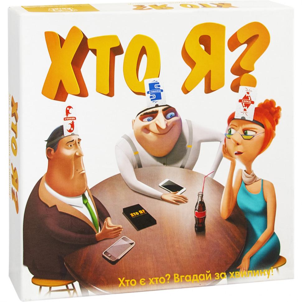 Настольная игра Arial Хто я 910411