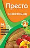 Инсектицид Престо, 3 мл