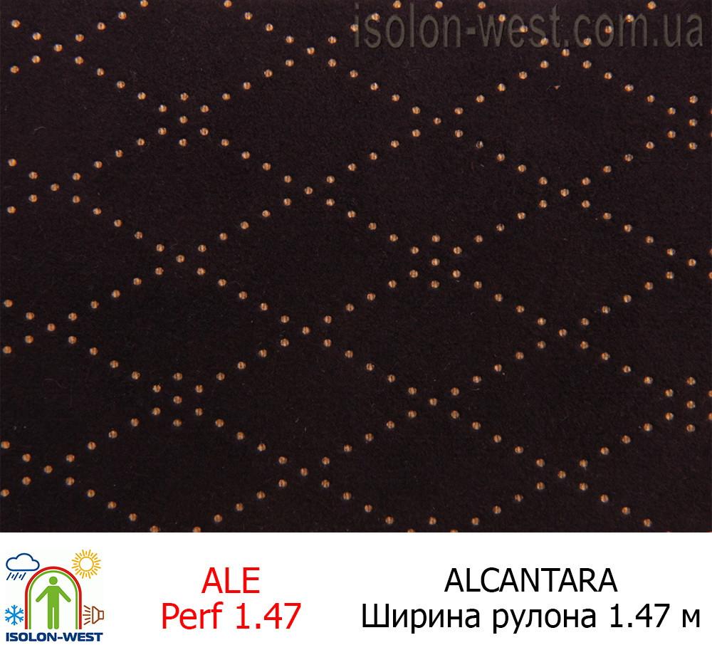 Алькантара темно-баклажановая  Италия